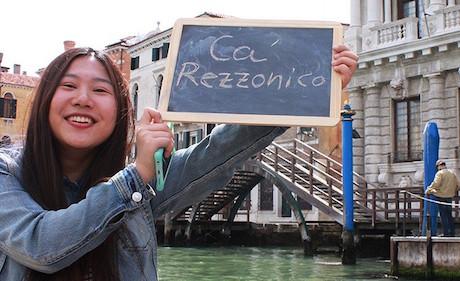 Scuola Venezia 2