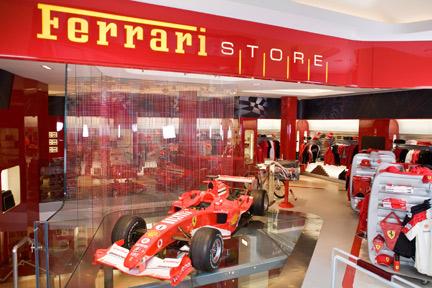 FerrariStore1