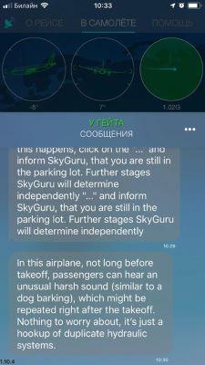 SkyGuru 9