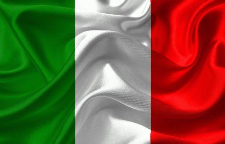 Школы итальянского в Италии — удобный список порегионам